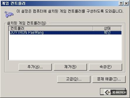 paewang_driver2.jpg