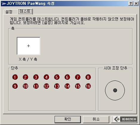 paewang_driver1.jpg