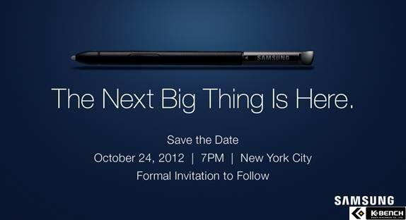 Samsung-The-Next-Big-Thing.jpg