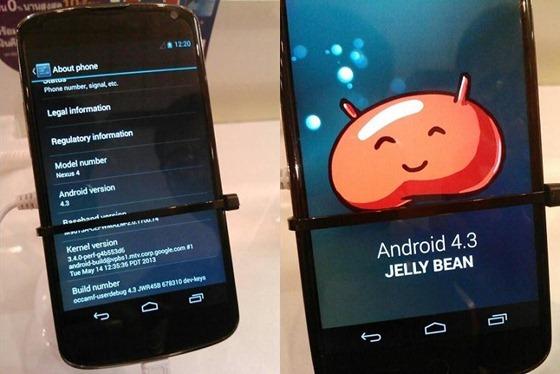 android-4-3-nexus4-03.jpg
