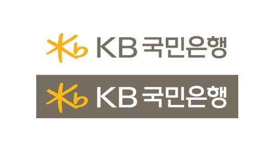 KB국민은행 모바일 앱, 오후 한때 장애 발생.. 현재는 정상화 ...