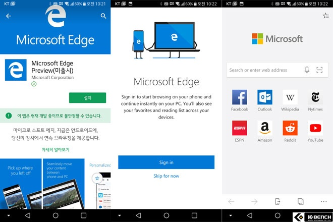 and_edge.jpg