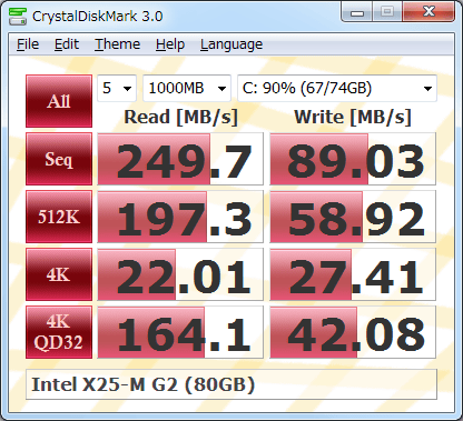 CrystalDiskMark v6.0.1 설치버전 (하드 디스크 벤치마크)