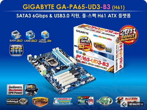 GIGABYTE GA-PA65-UD3-B3 CLOUDOC DRIVER FOR WINDOWS DOWNLOAD