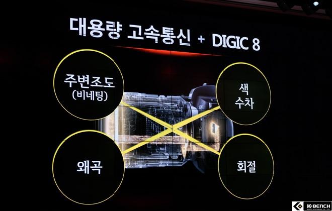 DSCF7210s2.jpg