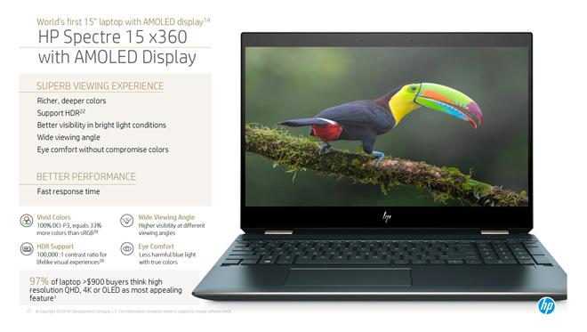 hp-spectrex360oled.jpg