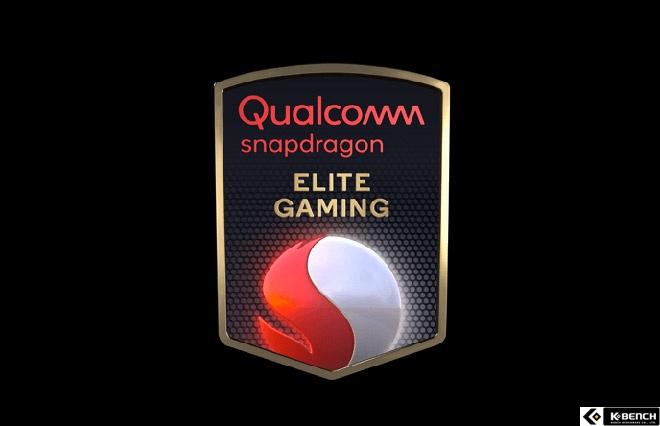 qc_snapdragon_elitegaming_badge_inlines.jpg
