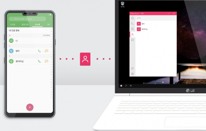 LG전자, LG 스마트폰·PC 페어링 윈도우10 앱 출시 | 케이벤치