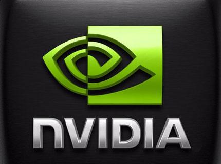 NVIDIA GeForce 드라이버 v390.65 WHQL (윈7/8 64비트)