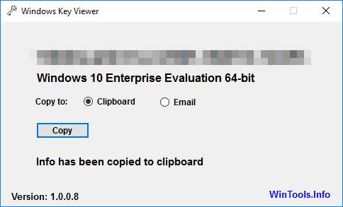 windows 8 제품 키