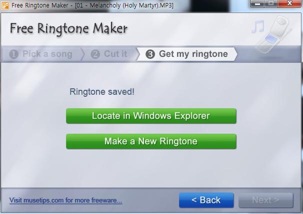 Free Ringtone Maker v2.5.0.1539 (MP3, OGG, WMA 벨소리 제작)