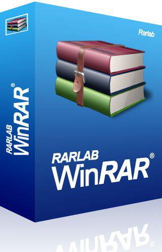 WinRAR v5.71 정식버전 (64bit)