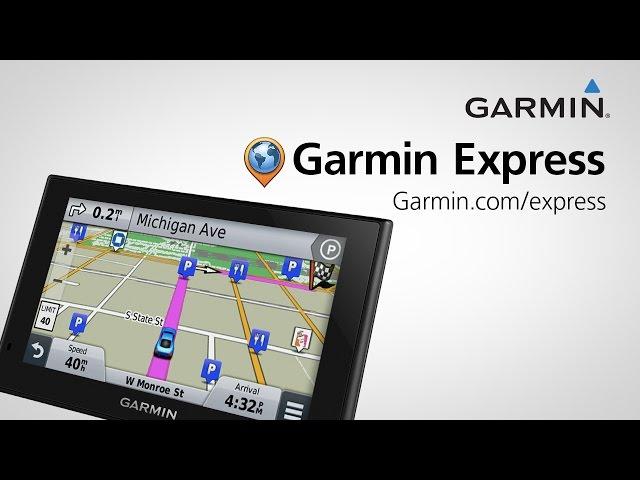 가민 익스프레스(Garmin Express) v6.18.0.0
