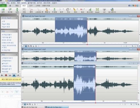 WavePad v9.54 (무료 오디오 편집 소프트웨어)