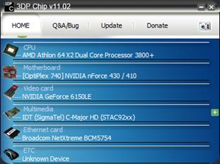3DP Chip v20.06 (하드웨어 드라이버 자동연결)