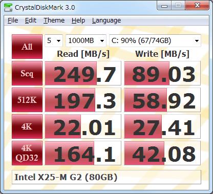 CrystalDiskMark v8.0.1 Portable (SSD/HDD 벤치마크)