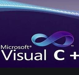 Visual C++ Redistributable Runtimes AIO Repack v45
